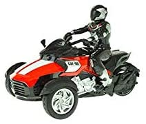remote controlled bike for kids